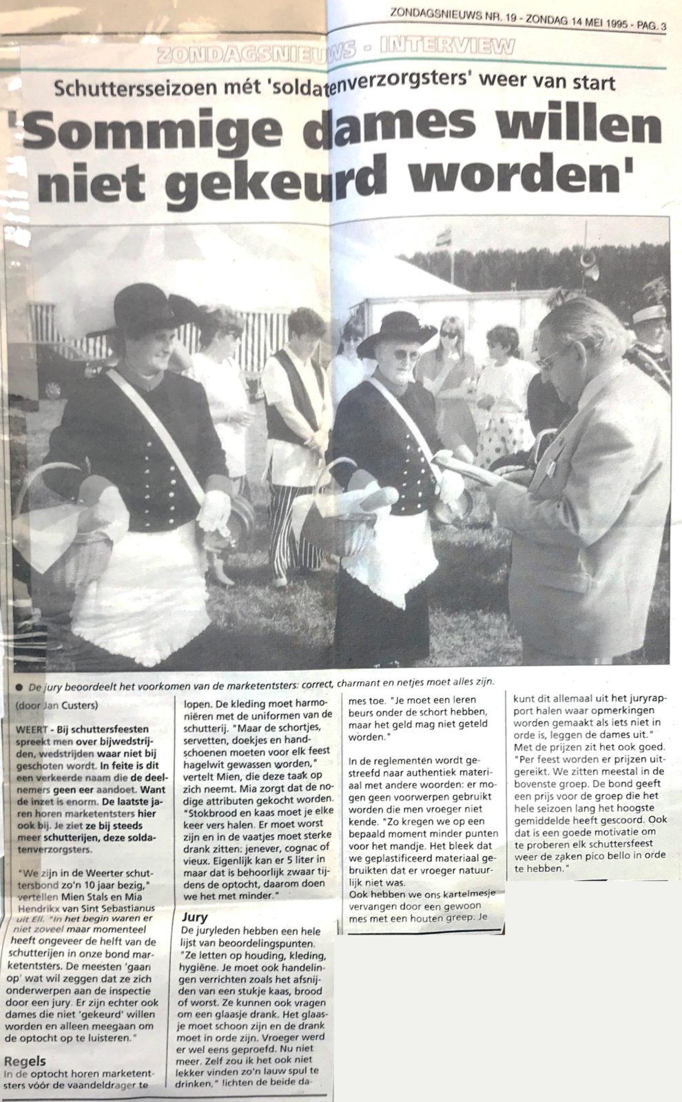 marketentsters 1994